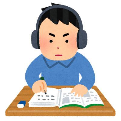 「TOEFL iBT」勤務先の英語公用化に伴い英語学習を始めた50代男性の体験談!特別な時間を作らなくてもTOEFL iBTで高得点を取る秘訣を伝授!