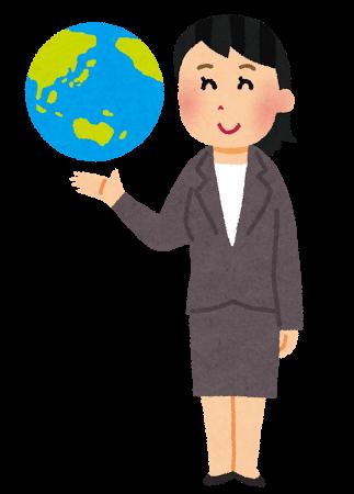 「TOEIC L&R」TOEICで700点超えし、外資系企業に転職した女性の体験談!キャリアップを目指す方には必見の金言です!